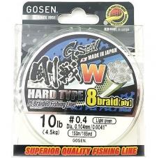 Pintas valas Gosen Hard Type W 8braid 150m.