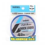 Varivas Shock Leader Fluoro Carbon+Titanium Coat 30m.